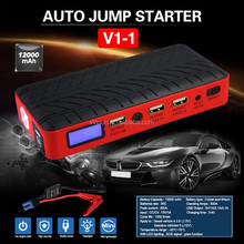 Newest Portable Car Battery Booster For Motorcycles, Cars, Mobiles, Tablets