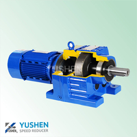 0.25kW R17 Ratio 36.79 B14 Flange step up gearbox high speed motor gear reducer