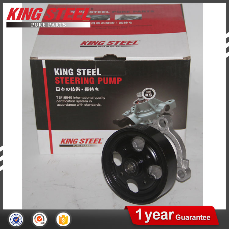 KINGSTEEL ELECTRIC POWER STEERING PUMP FOR X-TRAIL T30 21010-6N226