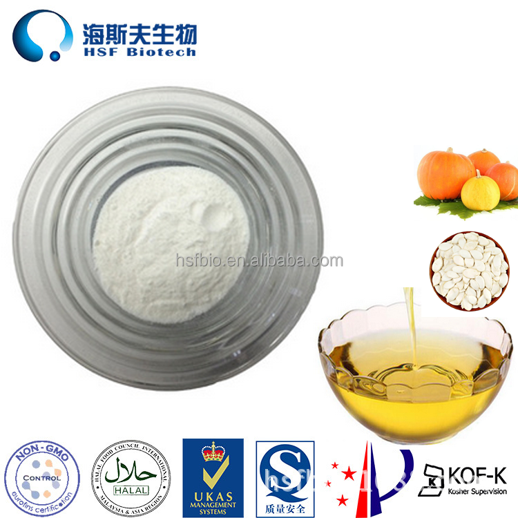 Factory Supply Top Quality Pumpkin Seed Oil Powder
