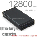 12800mAh best sell power bank for smart phone and more USB powered device