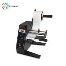 Time Saving Factory Price Automatic Label Cutting Dispenser Machine