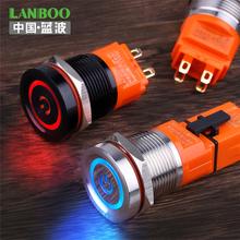 LANBOO New Product Electrical Power illuminated 19cm 22cm 1NO 2A/250VAC Push Button Latching Momentary Touch Switch