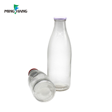 500ml 1000ml milk glass beverage drinking bottle with red metal lid