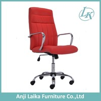 Modern design pu chair,Red PU leather chair,office furniture manufacture from anji