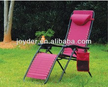 folding reclining beach chair