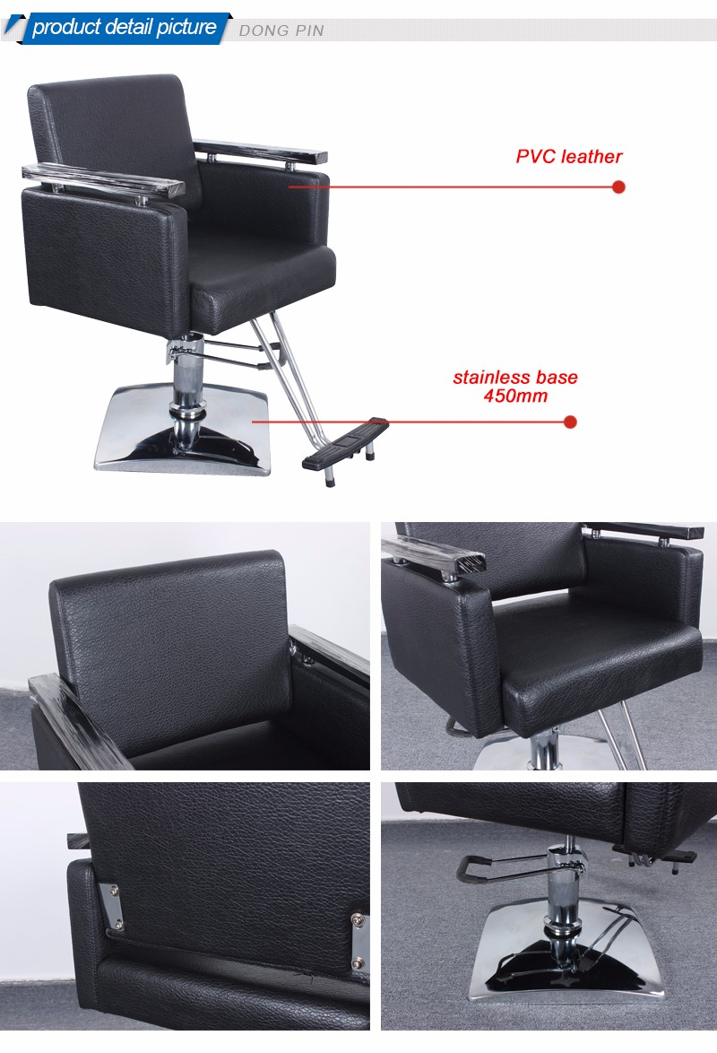 hair salon chair styling chair ceragem price buy hair salon chair