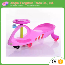 The most popular frog type kids swing car with music and light