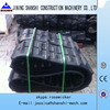 Agriculture machinery rubber track/ Harvester rubber tracks manufacturer / producer Kubota 450X90