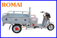 cargo 60V 1500W 3 wheel electric rickshaw for sale