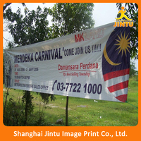 2016 Outdoor advertising fence vinyl banner