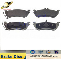 Low dusty ceramic brake pads D875 For car