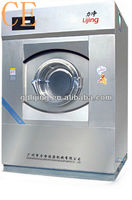 50KG Industrial cleaning equipment ,industrial sized washing machines for curtain,sheet