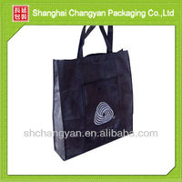 2015 New design Non Woven Shopping Bag (NW-2391)