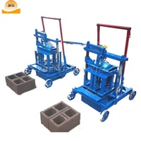 Light weight concrete brick making machine cement block forming price