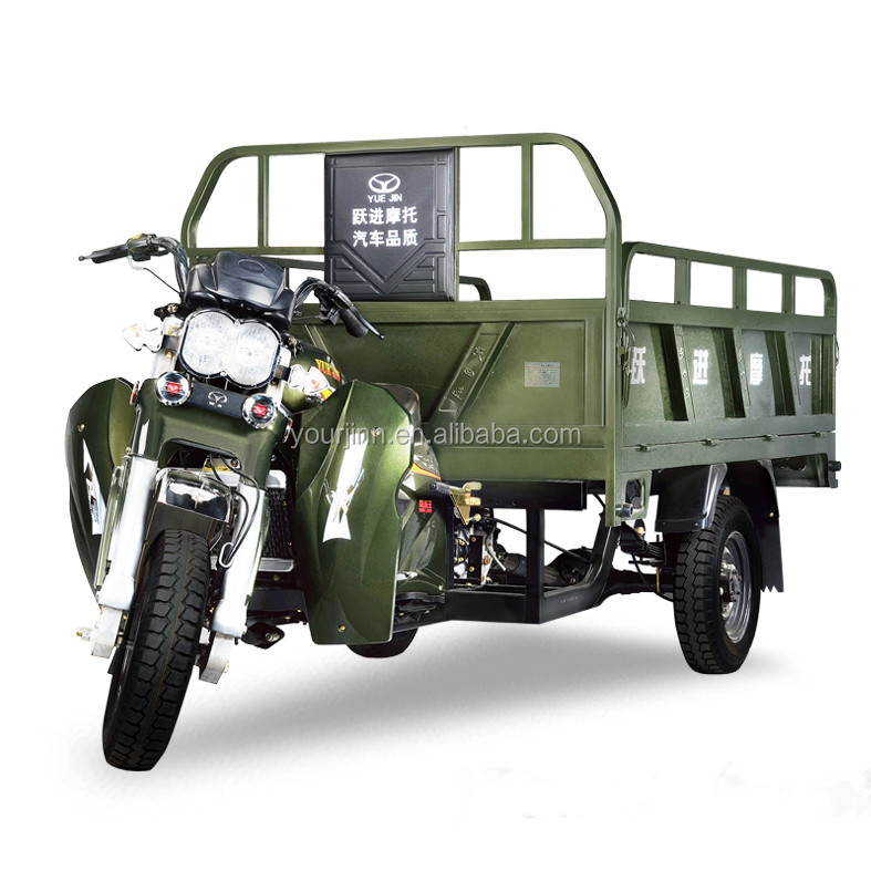 three wheeled cargo motorcycle for sale