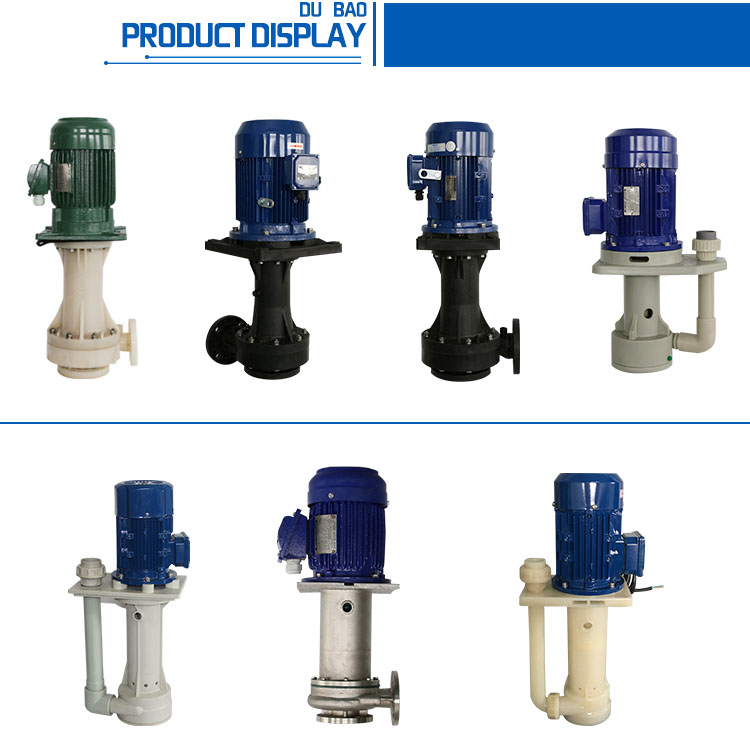 Hydrochloric acid centrifugal vertical pump for industrial corrosive liquid