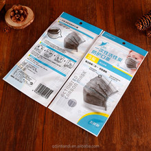 wholesale custom plastic color printed disposable activated carbon mask plastic bag sachets