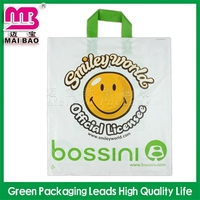 free samples for checking banded shopping bag with logo