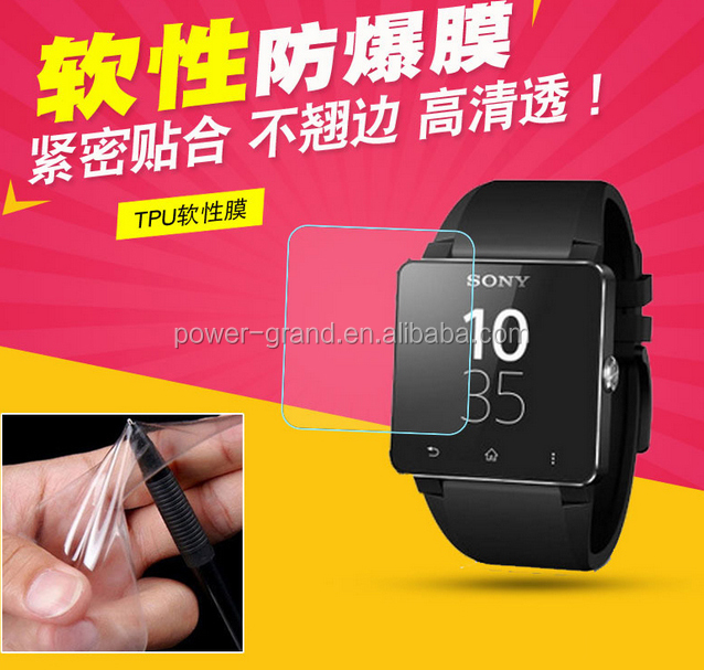 Super clear anti-explosion Soft TPU Screen protector film for Sony Smartwatch 2 SW2