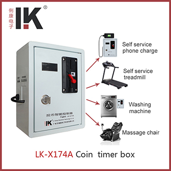 LK-X100A Coin timer control box coin operated hot food vending machine