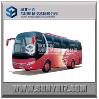 2015 hot sale 45 seats safety and comfortable travelling bus