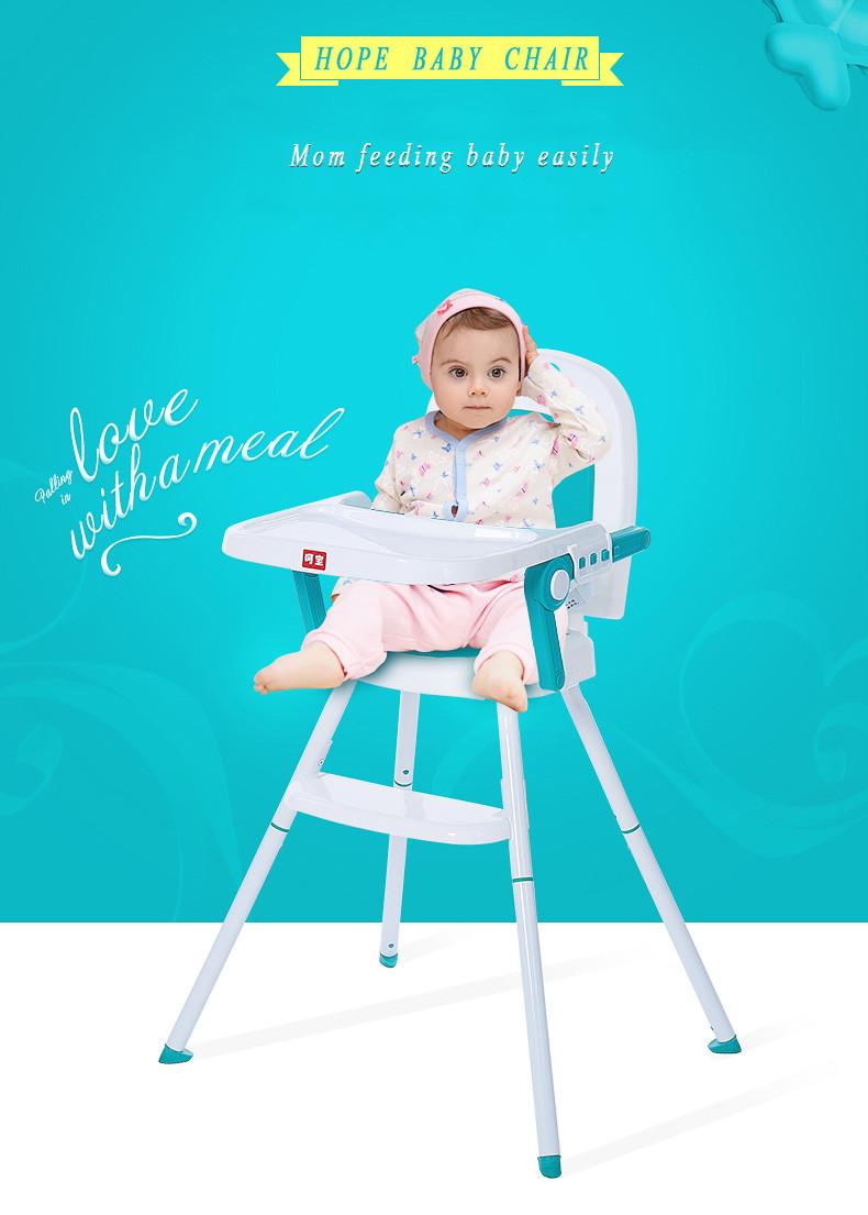 HP-G002 baby chair 1.jpg