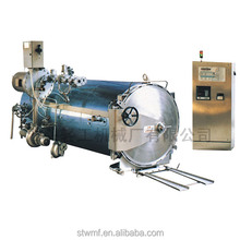 steam sterilizer(sterilization machine\sterilization equipment)