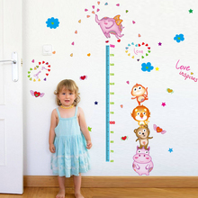 Removable height chart 3d nursery wall stickers