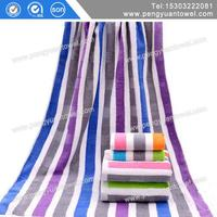 made in china beach towel pakistan cotton for absorbing well