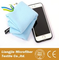 [LJ] popular style microfiber travelling towel suede towel low price