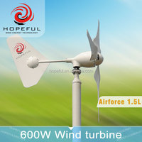 Rooftop small size 600w horizontal axis wind turbine