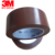 3M 471 Warning Tape Rubber Adhesive Anti Slip floor marking tape