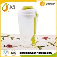 Competitive price factory directly shaking cup