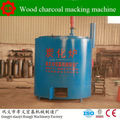 new model production line of coconut shell charcoal briquette machine/factory supply charcoal briquette production line