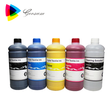 Factory supply dtg ink for polyprint TexJet more