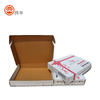 High-grade clothing packaging cardboard carton boxes for express shipping