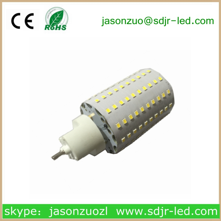 Shenzhen LED G12 bulb Halogen Metal Halide Track light G12 replacement good quality G12 10w 1050lm