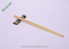 paper covered bamboo disposable chopsticks