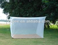 Africa Long Lasting Impregnated Bed Nets with WHOPES approved Deltamethrin for Malaria Prevention Treated Bed Net