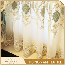 Best selling cheap 100% polyester fancy living room curtain sheer
