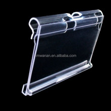 35mm Clear PVC price tag holder for shelves