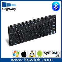cheapest bluetooth keyboard for asus memo pad hd 7