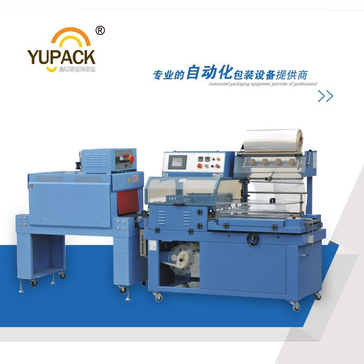 Automatic L type Sealer Shrink Wrapping Machine