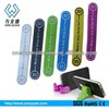 Multifunction Magnetic Silicone Cell Phone Stand Holder