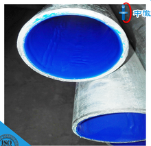 Steel pipe production line China steel pipe wholesale market Plastic lined steel pipe trade
