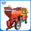 dry model cement plastering machine
