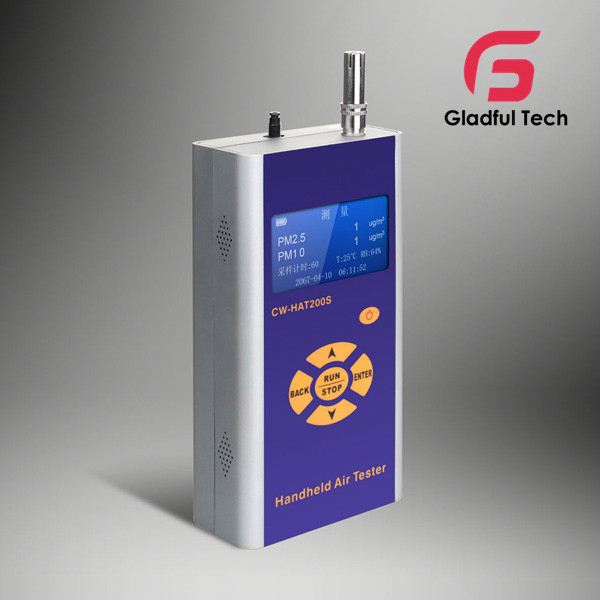 Made in China Indoor 4 in <strong>1</strong> pm2.5 pm10 HCHO TVOC detector/gas meter from gladful tech