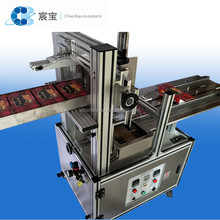 C60 Semi-automatic Mask,Soap,Curry,Coffee,Biscuit,Facial Tissue Carton Box Machine