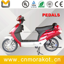 500W pedal assist Electric scooter/Adult Electric scooter with pedals --LS1
